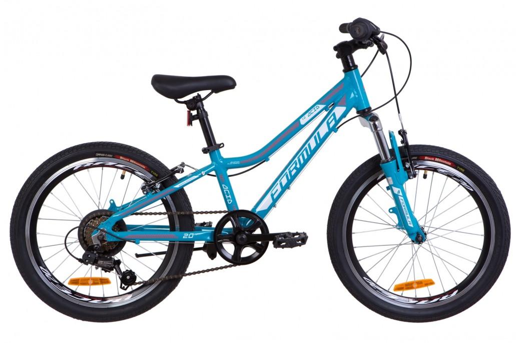 Купить Велосипед 20